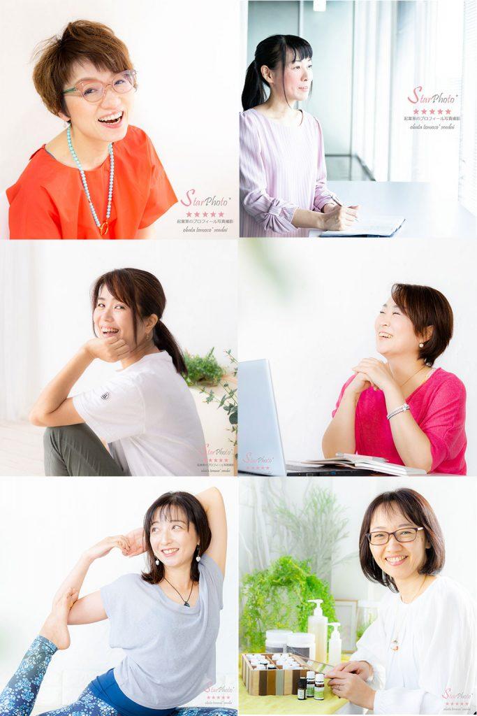 仙台市の女性起業家のプロフィール写真