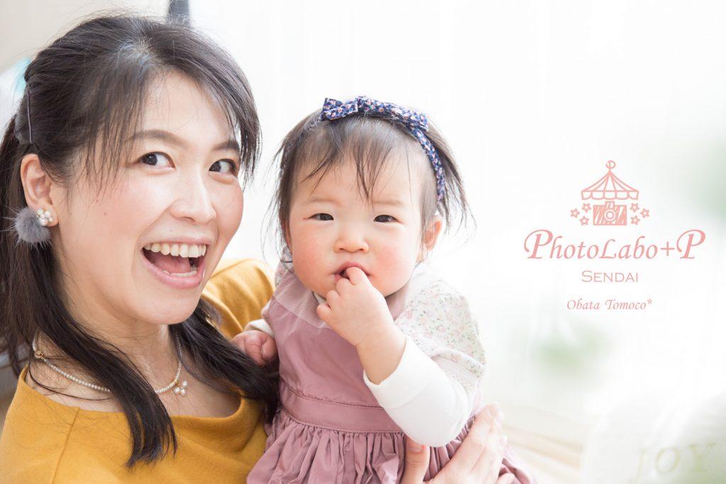 仙台市笑顔の1歳の女の子