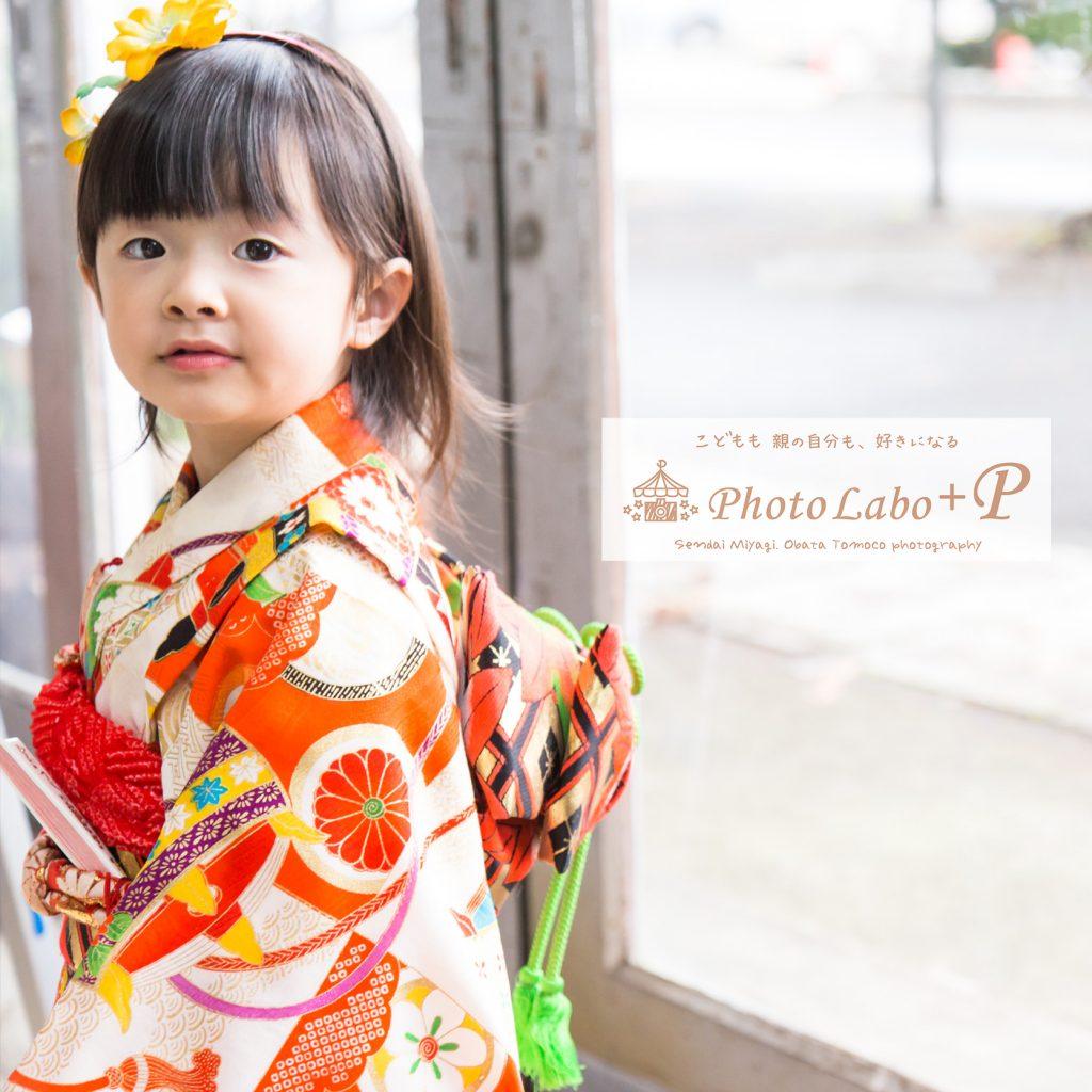 秋田県大館市で写真撮影した七五三の女の子