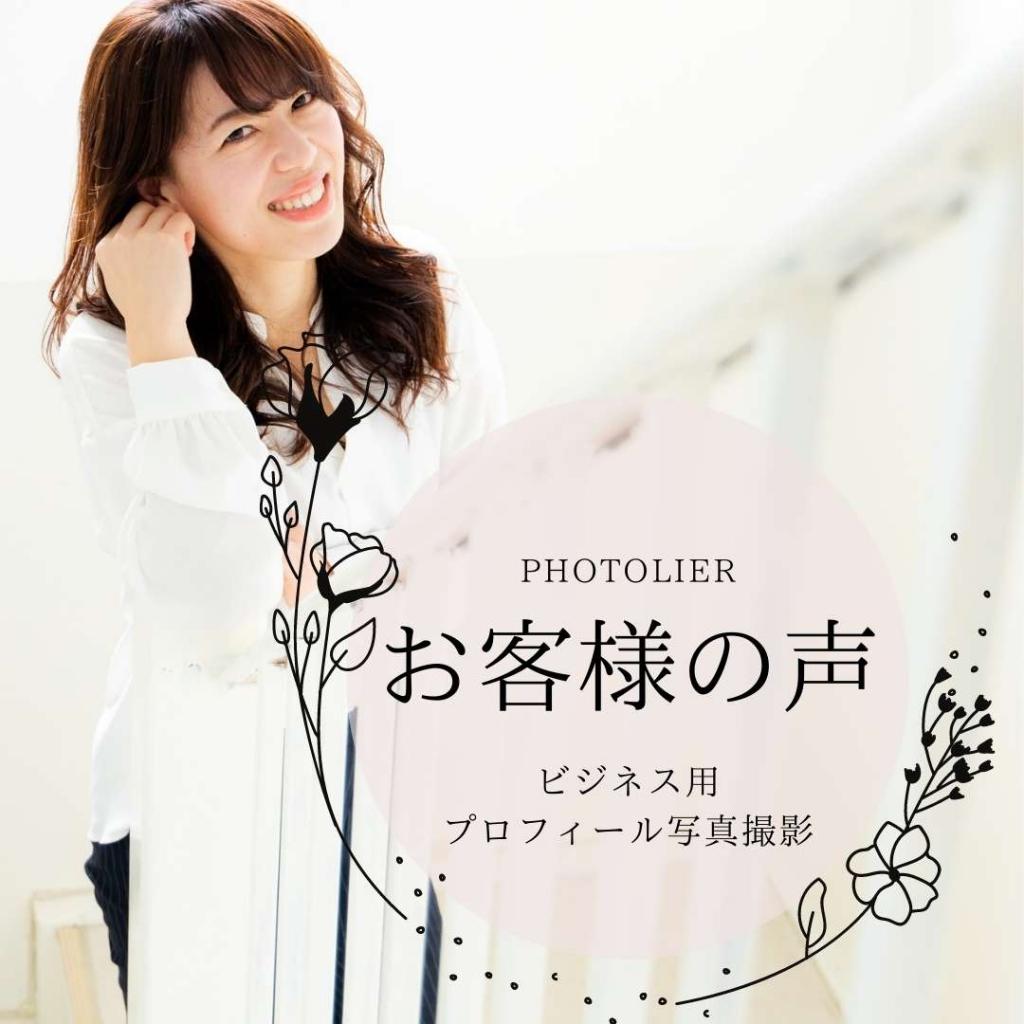 仙台駅から車で5分女性に人気の写真スタジオ