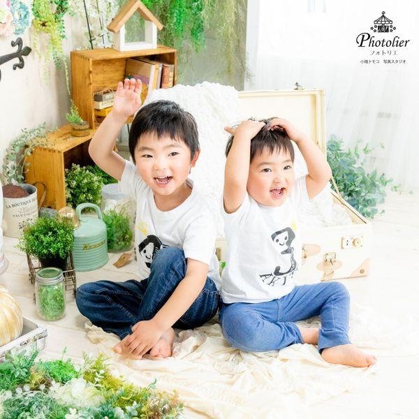宮城フォトスタジオ子供写真