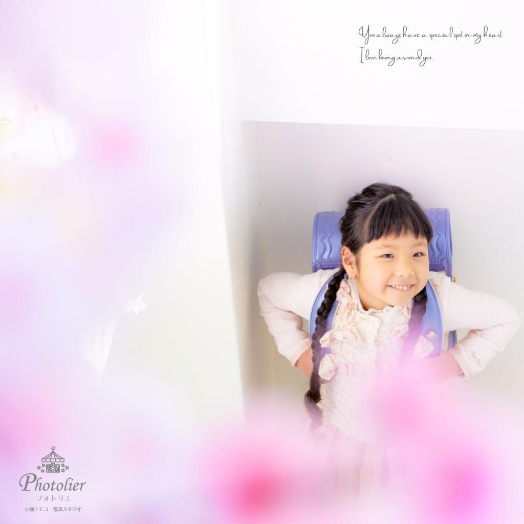 入学記念の写真撮影